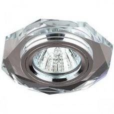 DK5 СH/SL Светильник ЭРА декор стекло многогранник MR16,12V, 50W, GU5,3 зеркальный/хром