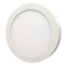 Светильник LED Smartbuy- 8W 5000К IP20