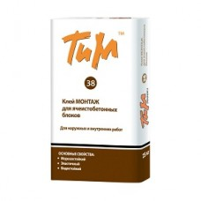 Клей МОНТАЖ для ячеистобетонных блоков ТиМ №38 (25кг)