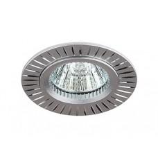 KL31 AL/SL Светильник ЭРА алюминиевый MR16,12V, 50W серебро