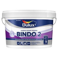 Dulux Bindo 2 краска водно-дисперсионная для потолков глубокоматовая снежно-белая ( 5л)