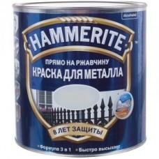 Hammerite краска алкидная для металлических поверхностей гладкая глянцевая золотистая ( 0,75л)