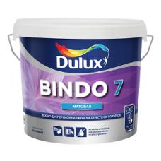 Dulux Bindo 7 краска водно-дисперсионная для стен и потолков матовая база BW ( 5л)