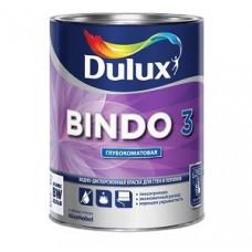 Dulux Bindo 3 краска водно-дисперсионная для стен и потолков глубокоматовая база BW ( 2,5л)