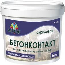 ЛАТЕК Бетонконтакт сцепляющая для наружных и внутренних работ  Л103 12 кг