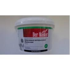 Шпатлевка интерьерная В-Д латексная  1,5 кг Der Master (6шт/64кор/384шт)