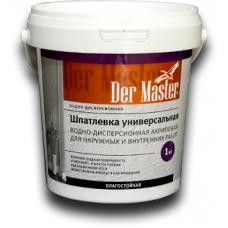 Шпатлевка для наруж/внутренних работ универсальная  1 кг Der Master (9 шт/42кор/378шт)