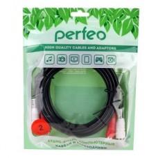PERFEO Кабель 2xRCA вилка - 2xRCA вилка, длина 2 м. (R3003)