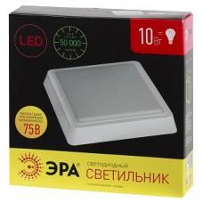 SPB-4-10-4K  ЭРА Светодиод. св-к 10Вт 4000К 800лм квадрат 185х38 БЕЛ