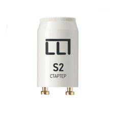 Стартер S2 4-22W 110-240В ASD