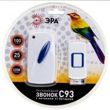 Звонок  ЭРА C93 беспроводной, от сети (нов.упак)