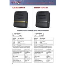 Звонок Элегия Серебро ЭС-03 Трель 220В проводной без кнопки