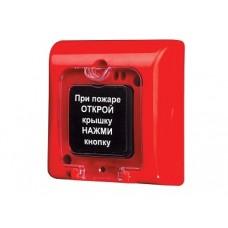 Извещатель пожарный ИПР-3СУМ ручной