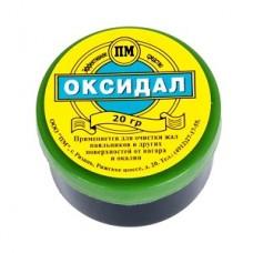 Оксидал для очистки жала паяльника (баночка ) 20 гр