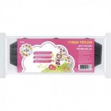 Губки для посуды TEFLON, 90*80*30 мм, 3 шт.//ТМ Elfe