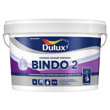 Dulux Bindo 2 краска водно-дисперсионная для потолков глубокоматовая снежно-белая ( 10л)