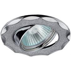 """DK17 CH/SH SL Светильник ЭРА декор """"звезда  со стеклянной крошкой"""" MR16,12V, 50W,хром/серебряный бле"""