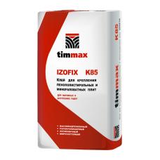 IZOFIX K85 (мешок 25кг) клей д/крепления пенополистерольных и минераловатных плит