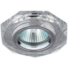 DK5 SHGD Светильник ЭРА декор стекло многогранник MR16,12V, 50W, GU5,3 серебряный блеск серебро